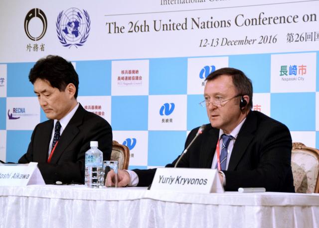 核廃絶へ市民の役割議論 国連軍縮会議が閉幕:朝日新聞デジタル