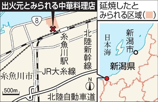 火災現場の地図