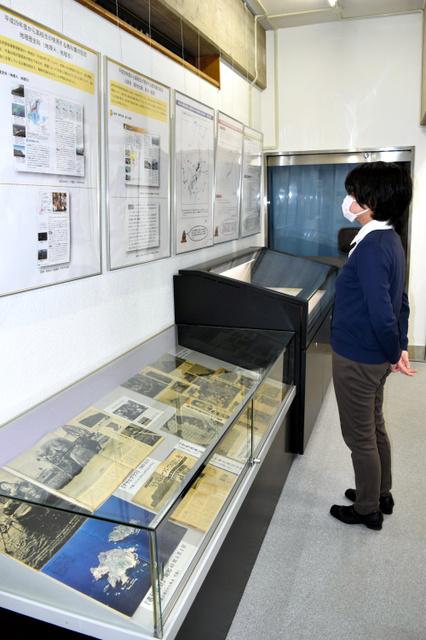 島根)日英韓三カ国語で 竹島資料室で特別展示:朝日新聞デジタル
