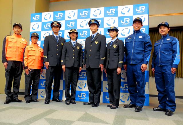 JR西、10年ぶり制服一新 スカート廃止・転売防止策:朝日新聞デジタル