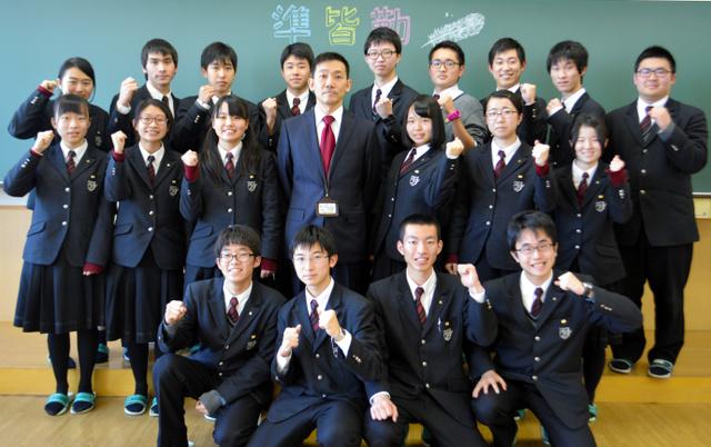 国際 大学 高校 九州 付属