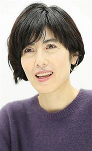 おやじのせなか)小島慶子さん ...