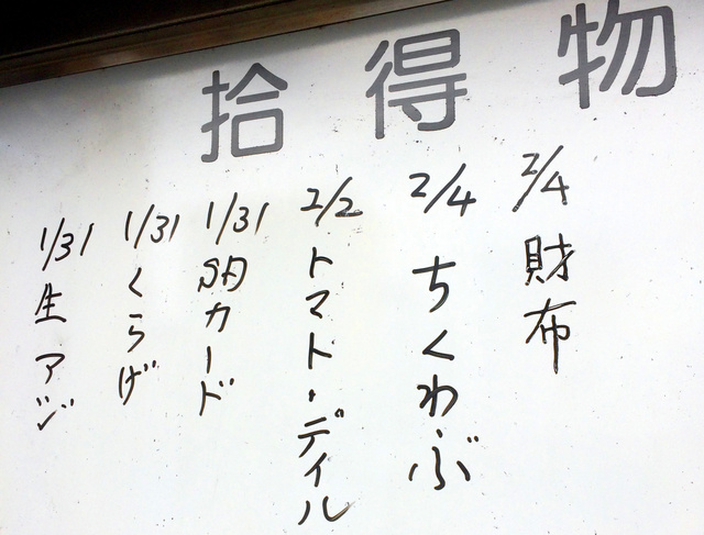 短歌 コロナ 短歌でしたためた「コロナ万象」47首 桜川冴子さん、総合誌から選歌|【西日本新聞me】