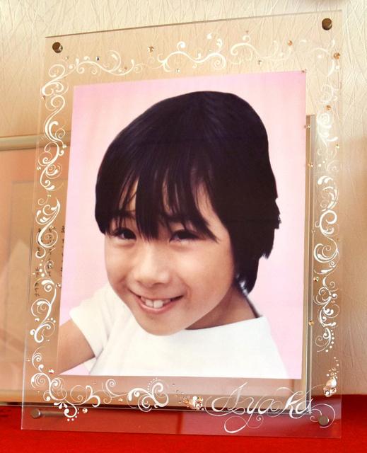 神戸連続児童殺傷事件から20年、...