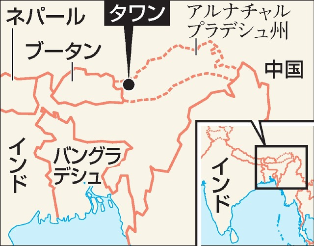 ダライ・ラマ、中印係争地を訪問 中国は反発:朝日新聞デジタル