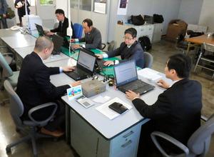 大阪)府庁も働き方改革 堺市西区にサテライトオフィス