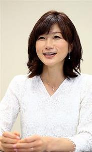 井田寛子さん