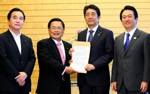 首相動静―5月18日:朝日新聞デジ...