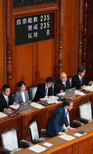 天皇退位の特例法、参院で可決成立 退位は明治以降初:朝日新聞デジタル