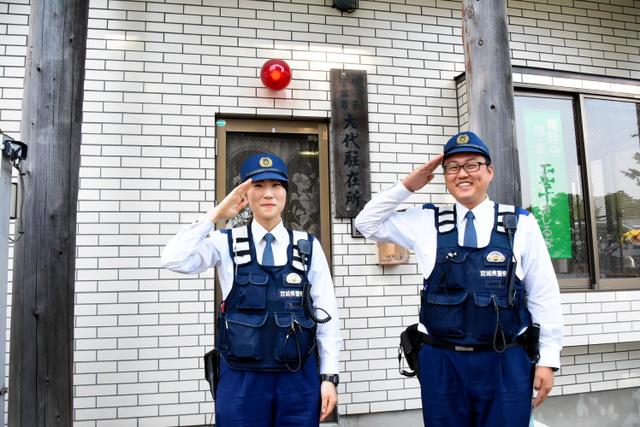 宮城県警察