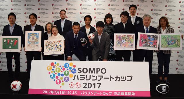 パラリンアートカップ2017 アートで夢を叶える