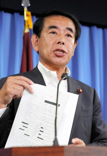 下村氏「事実反し選挙妨害」 加計巡る200万円の記事