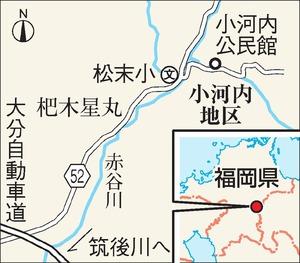 河川の流木、調査開始 不明21人の捜索続く 九州豪雨