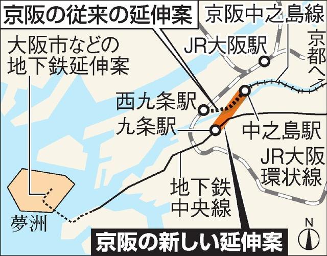 【摩天楼化】日本にも超高層ビル群を作ろう★34 YouTube動画>7本 ->画像>404枚