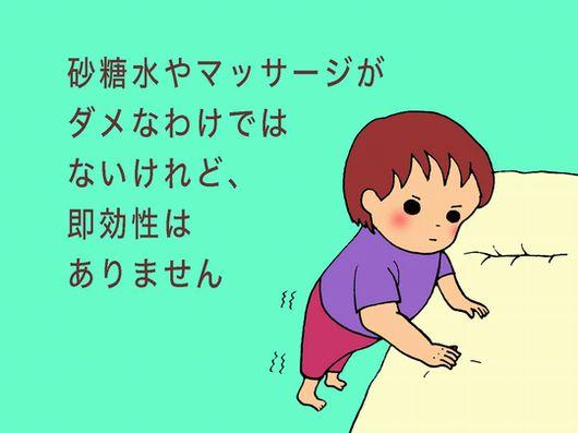うんち でない 赤ちゃん