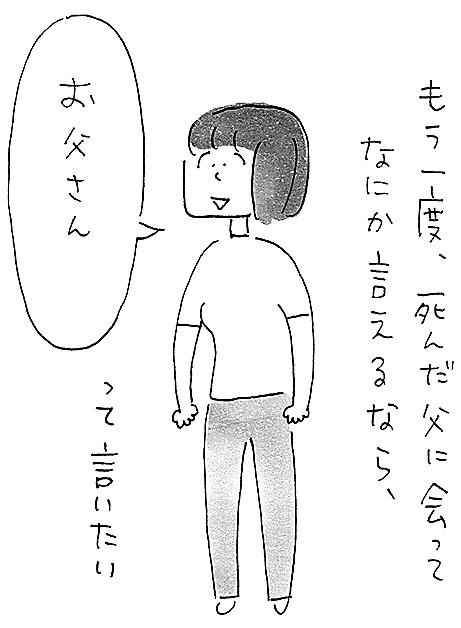 ミリ 益田
