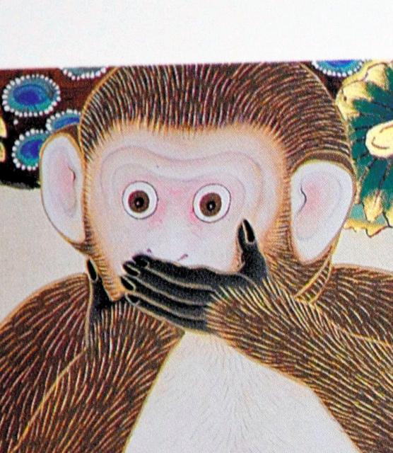 【見ざる・言わざる・聞かざる】日光「三猿」なぜ目が大きくなった? 専門家が問題視 [無断転載禁止]©2ch.netYouTube動画>2本 ->画像>73枚