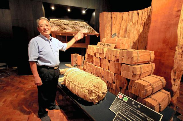 鹿児島)屋久島は「宝の島」 藩の年貢代わりの屋久杉