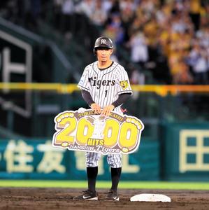 阪神の鳥谷敬、通算2000安打を達成 史上50人目