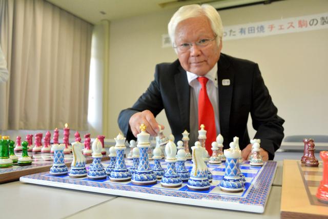 有田焼のチェス駒を開発 「最強」の新素材、世界へ一手