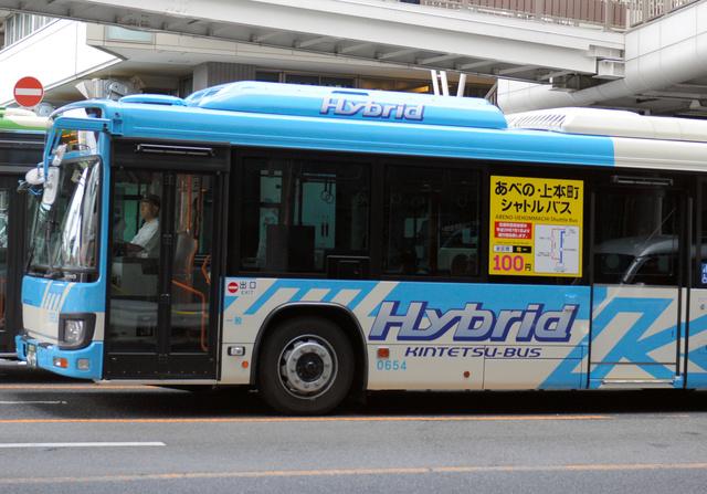 近鉄バス 運賃