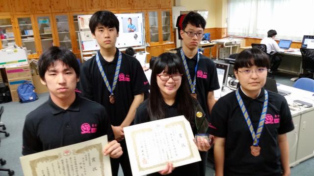 東京)パソコン技能で全国3位、特別支援学校で初入賞