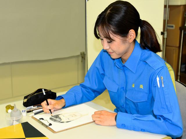 県 警察 ホームページ 神奈川