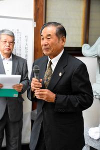 群馬)前橋藩再興150年、藩主の墓石が里帰り:朝日新聞デジタル