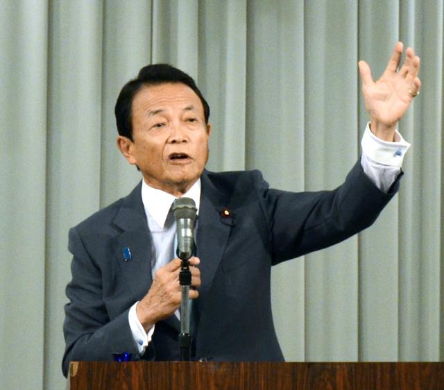 麻生副総理「警察か防衛出動か射殺か」 北朝鮮難民対策:朝日新聞デジタル