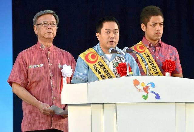 沖縄)「世界のウチナーンチュの日」1周年で祭典へ:朝日新聞デジタル