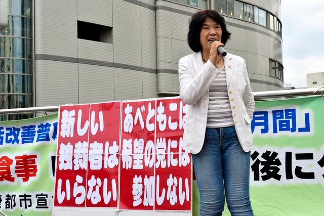 【民進】阿部知子氏、リベラル系10人で「火、水曜までに新党を立ち上げる」★3YouTube動画>8本 ->画像>53枚