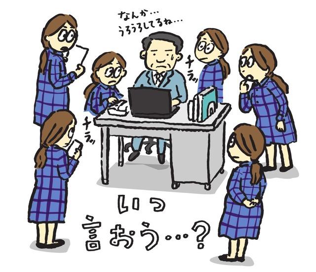 吐き気襲う電車内に神がワーキング妊婦はつらいよ朝日新聞デジタル