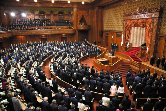 天皇陛下、国会でおことば 195回国会開会