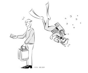 (耕論)「コト消費」の時代 塩谷薫さん、小川聡子さん、阿久津聡さん