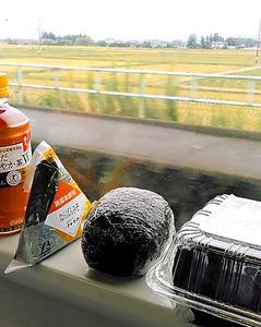 爆弾おにぎり@JR新潟駅