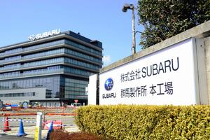 SUBARU(スバル)/群馬の期間工・期間従業員募 …