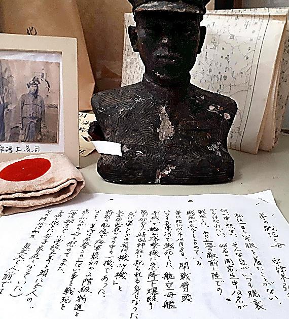日本遺族会に関するトピックス:...