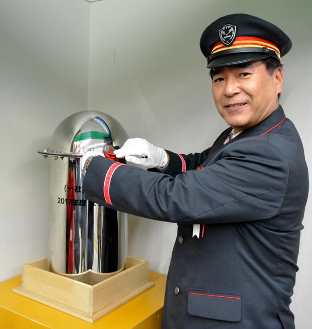 新潟)妙高の新井駅にタイムカプ...