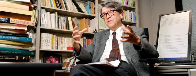 岩井教授 ビットコイン