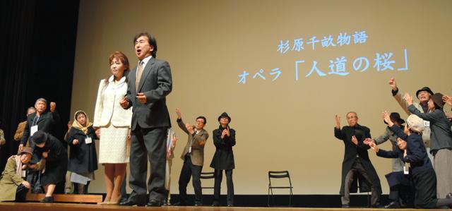 岐阜)「オペラ人道の桜」、県内...