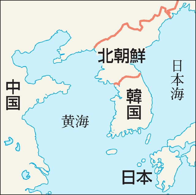 https://www.asahicom.jp/articles/images/AS20180112004926_comm.jpg