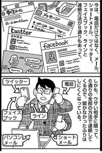 平成経済)180度変わった、30年 ...