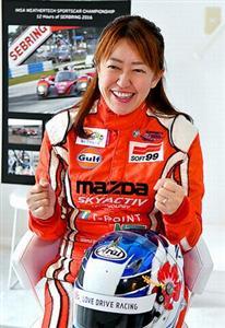 (リレーおぴにおん)クルマの世紀:2 車文化、前に進めるのは女性 井原慶子さん