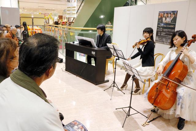 静岡)クラシックを身近に、島田...