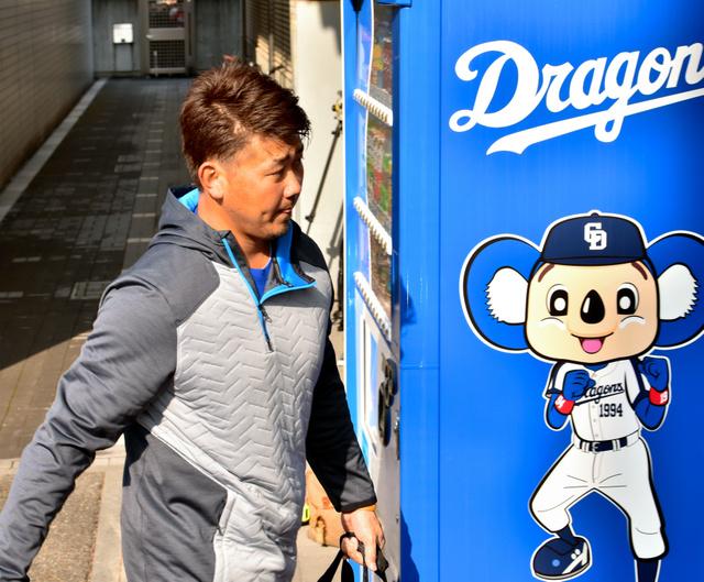 「松坂投手無料写真」の画像検索結果