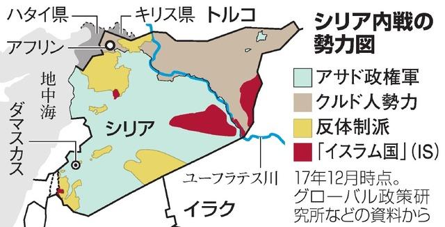 安全地帯」設置、米とトルコ協議...