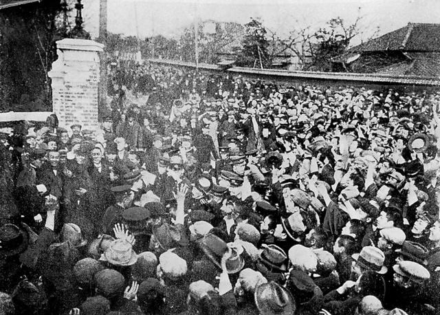 あのとき・それから)1913年 大正政変で桂内閣総辞職 国民の不満 ...