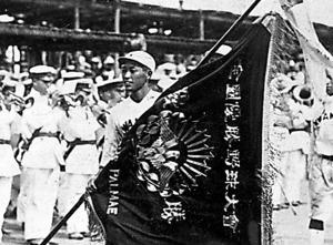 (白球の世紀:17)関学初優勝、エース早世 高校野球