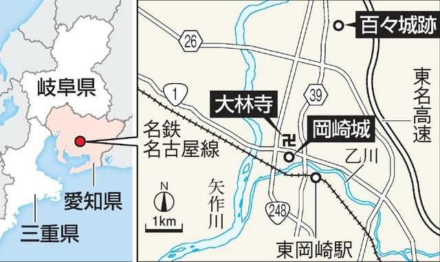 半蔵門、青山…東京の地名、愛知・岡崎と縁 家康の故郷:朝日新聞デジタル