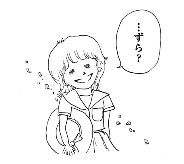 甲州弁のずら花子とアンの使い方は正しかったの朝日新聞デジタル